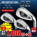 * Evolve and carbon shaft (option #5/AW/SW/) MOMENTUM-GR iron yesteryear classic iron and revival: