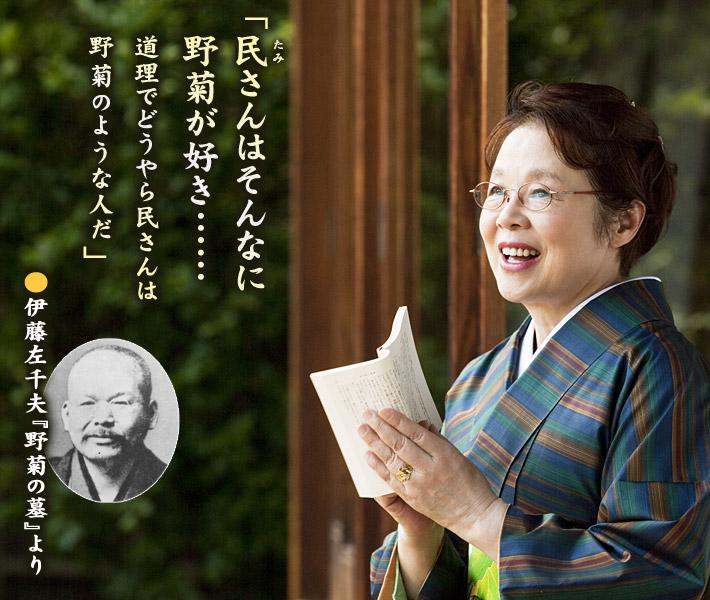 市原悦子の名作朗読集 CD全12巻