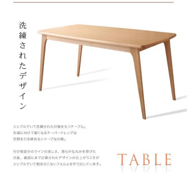 送料無料】北欧デザイナーズダイニングセット【Cornell】コーネル/