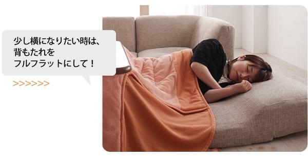 リクライニングフロアコーナーソファ【Lierl】リール