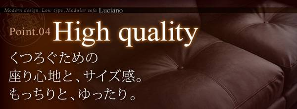 【Luciano】ルチアーノ