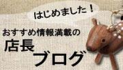 U-LIFE �֥?