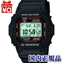 GW-M5610-1JF Casio g-shock Japan genuine 20 air pressure waterproof radio solar world 6 stations receive watch watch WATCH G shock mens Christmas gifts fs3gm