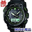 PRW-5100-1BJF Casio PROTREK domestic authorised radio solar watch TOUGH MVT. Orientation, pressure, altitude, temperature measurement function watch watch WATCH sales type Christmas gifts fs3gm