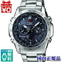 EQW-T1010D-1AJF Casio EDIFICE domestic genuine 10 ATM waterproof radio solar (World Bureau of 6 receiving) needle position automatic correction features watch watch WATCH edifice mens Christmas gifts