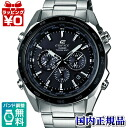 EQW-T610DB-1AJF Casio EDIFICE domestic genuine 10 ATM waterproof radio solar (World Bureau of 6 receiving) needle position automatic correction features watch watch WATCH edifice mens Christmas gifts fs3gm
