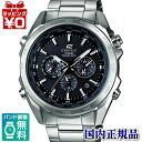 EQW-T610D-1AJF Casio EDIFICE domestic genuine 10 ATM waterproof radio solar (World Bureau of 6 receiving) needle position automatic correction features watch watch WATCH edifice mens Christmas gifts fs3gm