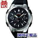 WVQ-M410-1AJF Casio WAVE CEPTOR domestic genuine 10 ATM waterproof radio solar (World Bureau of 6 receiving) world time world 29 cities watch watch WATCH sale kind Christmas gifts fs3gm