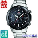 EQW-560DB-1AJF Casio EDIFICE domestic genuine 10 ATM waterproof radio solar needle position automatic correction features watch watch WATCH edifice mens Christmas gifts fs3gm