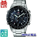 EQW-550D-1AJF Casio EDIFICE domestic genuine 10 ATM waterproof radio solar needle position automatic correction features watch watch WATCH edifice mens Christmas gifts fs3gm