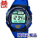 W-734J-2AJF Casio SPORTS GEAR domestic genuine 10 ATM water resistant 10 year battery lap 60 watch watch WATCH sale type international warranty certificate with