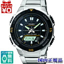 AQ-S800WD-1EJF Casio when total domestic authorised 10 pressure waterproof solar LED light watch watch WATCH sale kind Christmas gifts