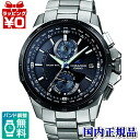 OCW-T1010-1AJF Casio Oceanus OCEANUS domestic genuine 10 ATM water resistant smart access TOUGH MVT. Watch watch WATCH sale kind Christmas gifts