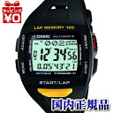 STW-1000-1JF Casio SPORTS domestic genuine radio solar world 6 stations receive support lap 120 watch watch WATCH sale kind Christmas gifts