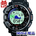 PRW-2500-1JF Casio PROTREK domestic genuine 20 ATM waterproof radio solar triple sensor watch watch WATCH protrek mens Christmas gifts