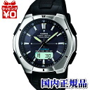 WVA-620J-1AJF Casio WAVE CEPTOR domestic genuine 10 ATM waterproof radio solar (3 stations received) LED light watch watch WATCH sale kind Christmas gifts fs3gm