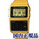 DBC-611G-1JF Casio databank DATABANK domestic authorised bank features 25 8-digit calculation alarm watch watch WATCH sale kind Christmas gifts
