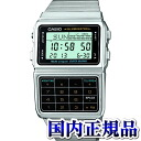 DBC-611-1JF Casio databank DATABANK domestic authorised bank features 25 from 8-digit calculation alarm watch watch WATCH sales type upup7