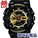 GA-110GB-1AJF Casio g-shock Japan genuine 20 ATM water resistant 1 / 1000 second stopwatch antimagnetic Watch (JIS class 1) Watch watch WATCH G shock mens Christmas gifts