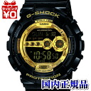 GD-100GB-1JF Casio limited model g-shock Japan genuine 20 ATM waterproof world time 48 cities Super LED light watch watch WATCH G shock mens Christmas gifts