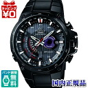 EQW-A1000DC-1AJF Casio EDIFICE domestic genuine 10 ATM water resistant smart access TOUGH MVT. Watch watch WATCH edifice mens Christmas gifts fs3gm