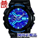 GA-110HC-1AJF Casio g-shock Japan genuine 20 ATM water resistant 1 / 1000 second stopwatch antimagnetic Watch (JIS class 1) Watch watch WATCH G shock mens Christmas gifts