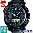 PRW-5100YT-1JF Casio PROTREK domestic genuine 10 pressure water resistant sapphire glass TOUGH MOVEMENT watch watch WATCH protrek mens Christmas gifts