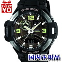 GA-1000-1BJF Casio g-shock Japan genuine 20 ATM waterproof orientation measurement function ネオンイルミネーター watch watch WATCH G shock mens Christmas gifts