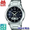 WVA-M 630D-1a3jf Casio WAVE CEPTOR domestic regular product 5 bar waterproof radio solar world 6 stations received LED light watch watch WATCH sale kind Christmas gifts fs3gm