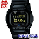 GB-5600AA-1AJF Casio g-shock Japan genuine 20 air pressure waterproof shockproof structure Bluetooth Low Energy based Smartphone-enabled watch watch WATCH G shock mens Christmas gifts