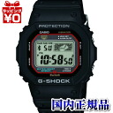 GB-5600AA-1JF Casio g-shock Japan genuine 20 air pressure waterproof shockproof structure Bluetooth Low Energy based Smartphone-enabled watch watch WATCH G shock mens Christmas gifts