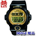 BG-6901-1JF Casio baby-g domestic genuine 20 air pressure waterproof shockproof structure world time world 48 cities watch watch WATCH sale type