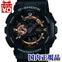 GA-110RG-1AJF Casio g-shock Japan genuine 20 ATM water resistant 1 / 1000 second stopwatch antimagnetic Watch (JIS class 1) Watch watch WATCH G shock mens Christmas gifts