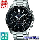 EFR-518SBBJ-1AJF Casio EDIFICE domestic genuine 10 ATM water resistant tough solar stopwatch watch watch WATCH edifice mens Christmas gifts fs3gm