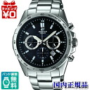 EFR-518SBCJ-1AJF Casio EDIFICE domestic genuine, 10 ATM water resistant tough solar stopwatch watch watch WATCH edifice men's Christmas gifts