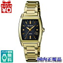 SHW-1503GD-1AJF Casio SHEEN domestic regular product 5 bar waterproof radio solar (Japan and China two-station receive) Sapphire watch watch WATCH sales type Womens Christmas gifts fs3gm