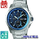 OCW-S2000-1AJF limited model OCEANUS 10 ATM water resistant smart access TOUGH MVT... Men's Casio Japan genuine watch watch WATCH sales type Christmas gifts fs3gm