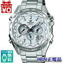 EQW-T610D-7AJF Casio Japan genuine 10 ATM waterproof EDIFICE wave solar (World Bureau of 6 receiving) needle position automatic correction features watch watch WATCH sale kind Christmas gifts