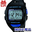 STW-1000-1BJF Casio domestic genuine radio solar SPORTS world 6 stations receive support lap 120 watch watch WATCH sale kind Christmas gifts