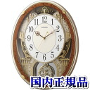 40kHz/60kHz automatic reshuffling-style radio time signal, electric wave reception OFF function electric wave search feature Christmas present fs3gm with 4MN512-023 pal Muses plastic udo wall clock Citizen citizen top and bottom, right and left decoratio