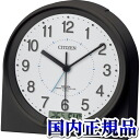4RLA12-002 ネムリーナセリア RA12 clock CITIZEN citizen 40kHz/60kHz automatic duplex radio clock and radio receiver OFF with Christmas gifts fs3gm