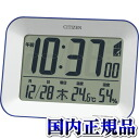 8RZ136-004 view site table clock Citizen citizen bleep alarm 40kHz/60kHz automatic reshuffling-style radio time signal, electric wave reception OFF function electric wave search feature belonging to is with it
