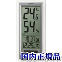Christmas present fs3gm which moves with an 8RD204-A19 life navigator D204A table clock Citizen citizen temperature indication solar power supply with