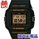 GW-5530C-1JR ★ ★ 20 ATM water resistant radio solar (World Bureau of 6 receiving) world time 48 cities men's g-shock watch watches WATCH sales type Casio Christmas gifts