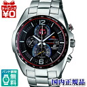 EFR-528RB-1AJR ★ ★ 10 pressure waterproof 1 / 100 sec stopwatch 2013 Red Bull Racing tied up model men's limited model EDIFICE watch watch WATCH sales type Casio Christmas gifts