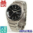 AT6010-59E CITIZEN citizen ATTESA atessa eco-drive radio watch day & date mens watch ★ ★ domestic genuine watches WATCH marketing kind Christmas gifts fs3gm