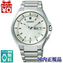 AT6010-59P CITIZEN citizen ATTESA atessa eco-drive radio watch day & date mens watch ★ ★ domestic genuine watch WATCH sales type