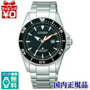 EP6041-51E CITIZEN citizen PROMASTER ProMaster eco-drive ダイバーズウオッチオペア watch ★ ★ domestic genuine watch WATCH sale kind Christmas gifts