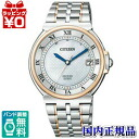 AS7074-57 A CITIZEN citizen EXCEED exceed eco-drive radio: total 35 anniversary commemorative model watch ★ ★ domestic genuine watch WATCH sales type Christmas gift fs3gm.