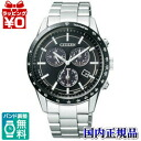 BL5594-59E CITIZEN citizen COLLECTION citizen collection eco-drive メタルフェイスクロノ mens watch ★ ★ domestic genuine watch WATCH sales chart